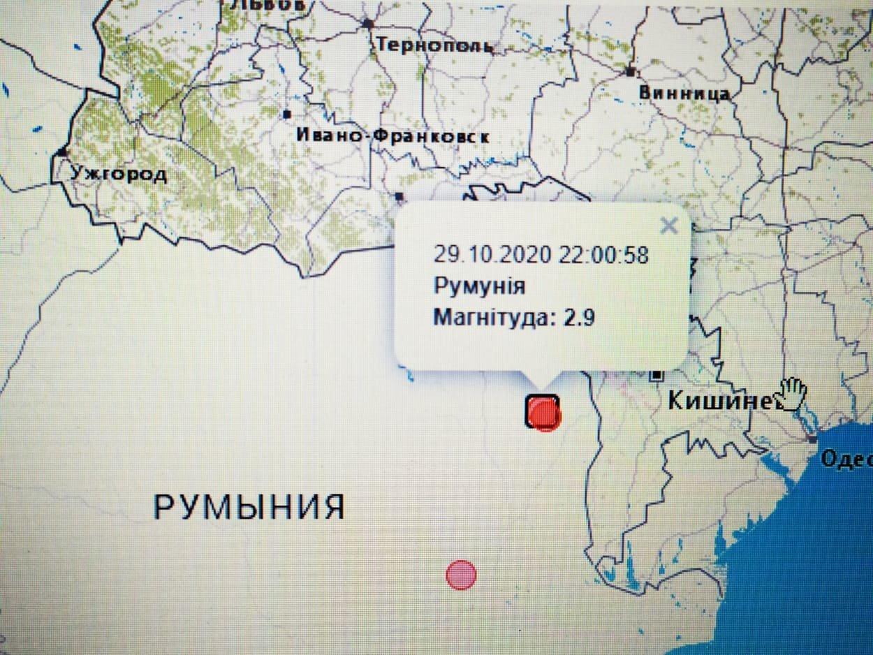 Землетрус у Румунії