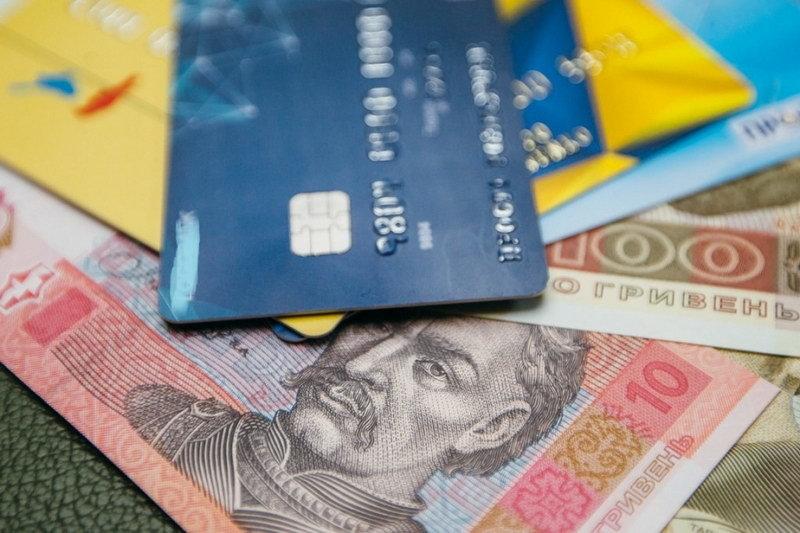 Заробітна плата та стан її виплати у Чернівецькій області у вересні 2020 року