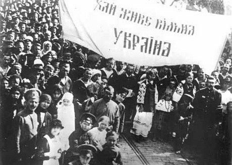 Буковина 1918 року