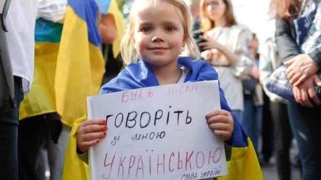 Це нормально, коли у державі послуги надаються українською мовою