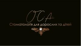 Стоматологія для дорослих та дітей ОСА у Чернівцях