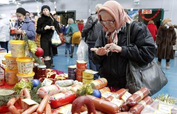 В Україні можуть запровадити накопичувальну пенсійну систему , фото-1