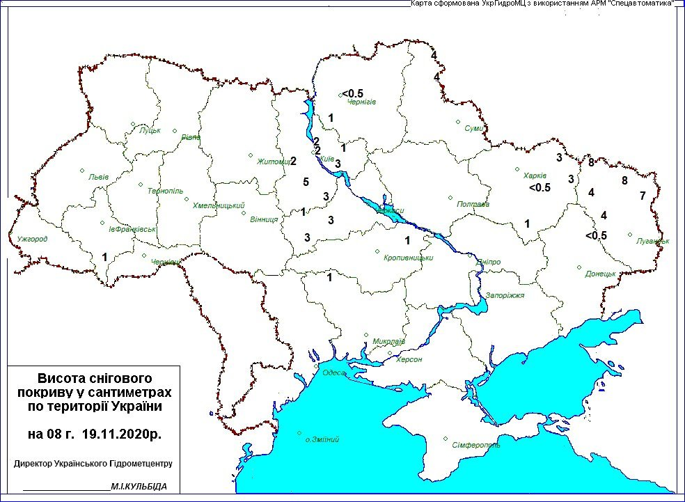 Скільки снігу випало в Україні 19 листопада