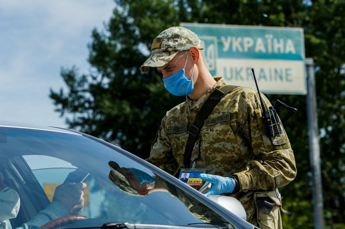 Двох іноземців, які незаконно перебували на території Чернівецької області оштрафовано