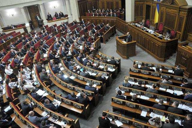 а це рішення проголосував 301 народний депутат із 350 зареєстрованих в сесійній залі