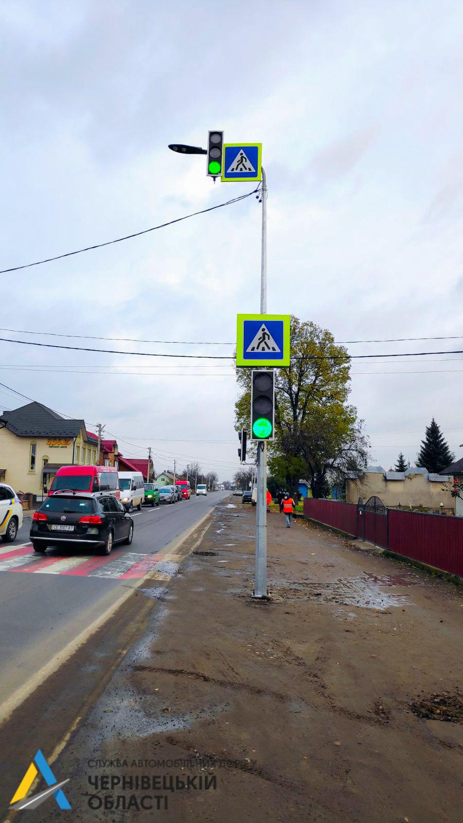 новий світлофор у смт. Лужани