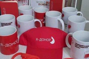 подарунки донорам крові