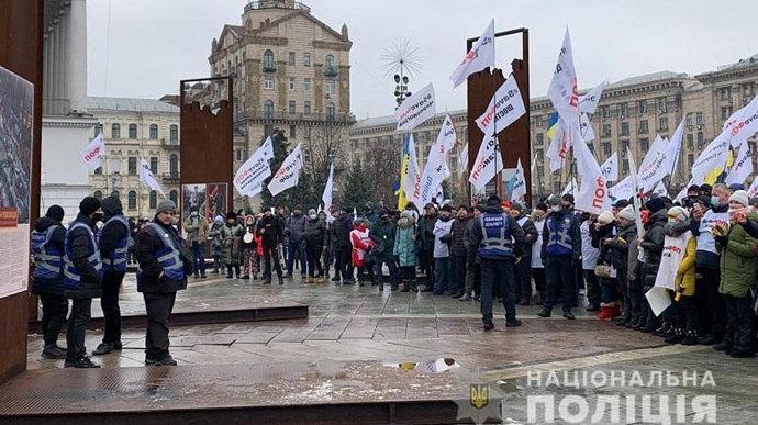 У Києві протестують підприємці