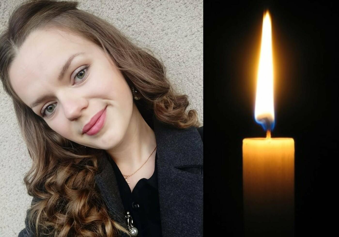 Людмила Гамаль