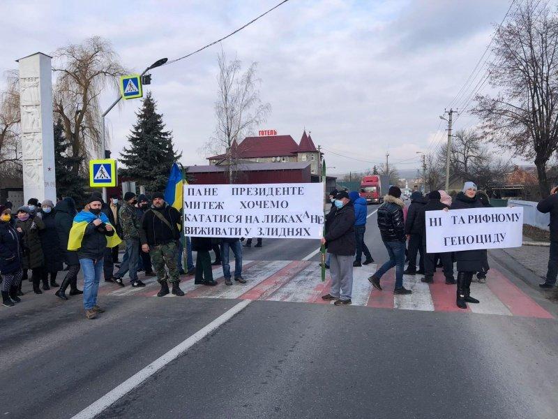 Протести в Атаках