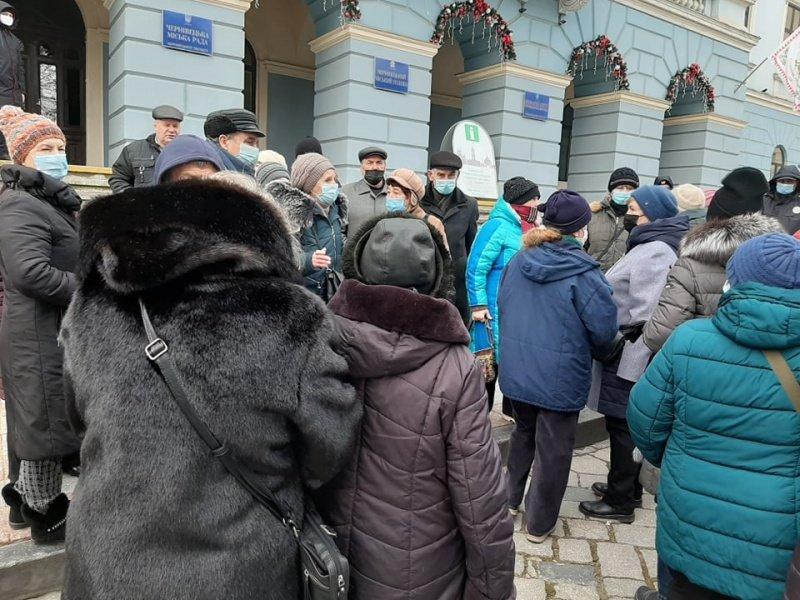 Протести у Чернівцях