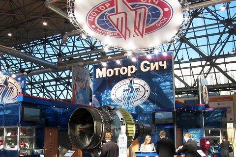 Мотор Січ, фото з відкритих джерел
