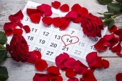 Вітаємо з Днем Закоханих: це та інші свята сьогодні на Буковині, фото-1