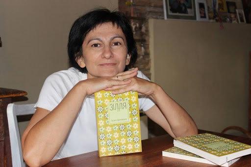 Оксана Драчковська, фото з відкритих джерел