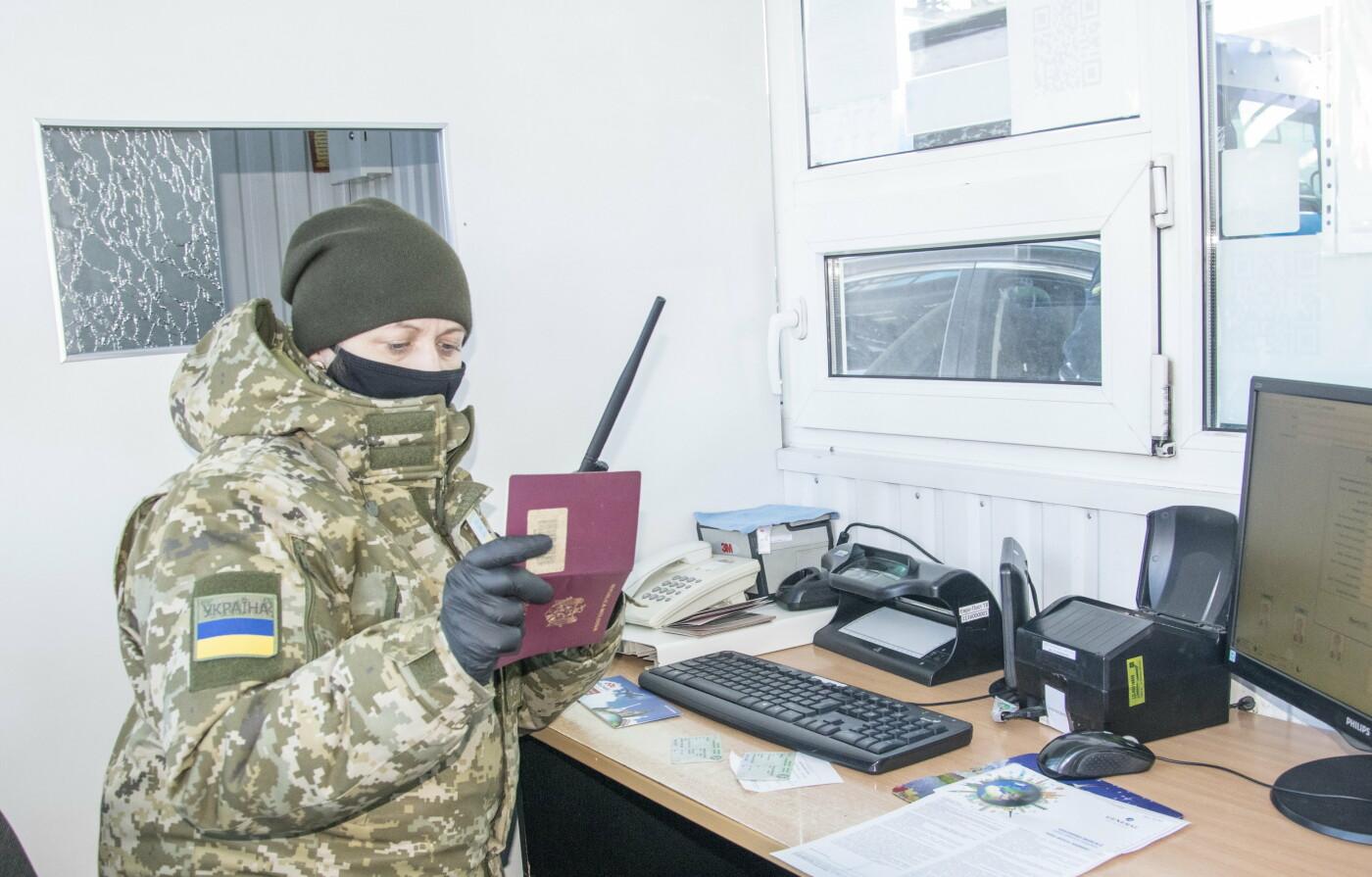 Порушення на кордоні, Пресслужба Чернівецького прикордонного загону