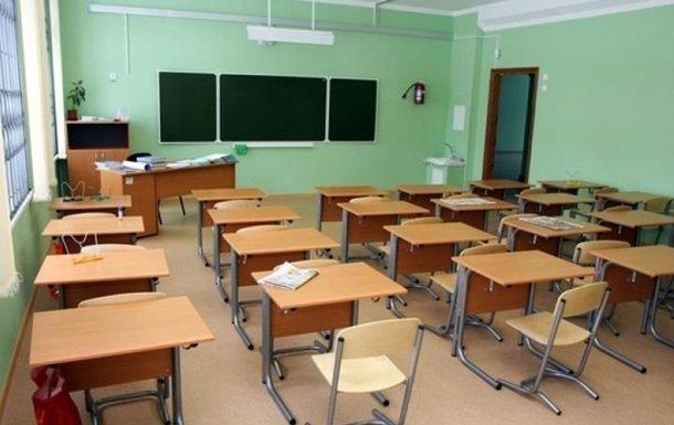 школи
