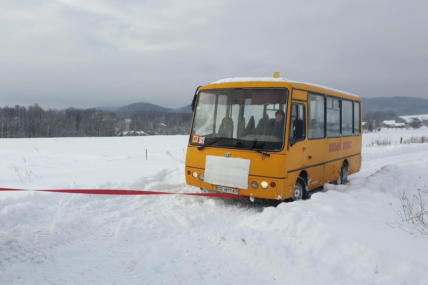 буксирування шкільного автобусу