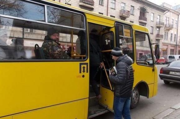 Проїзд у маршрутках Чернівців