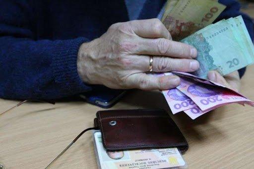 З березня в Україні зросте розмір пенсій: хто з буковинців отримуватиме більше, фото-1