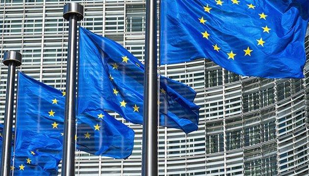 ЄС розширює список третіх країн, звідки можливі поїздки