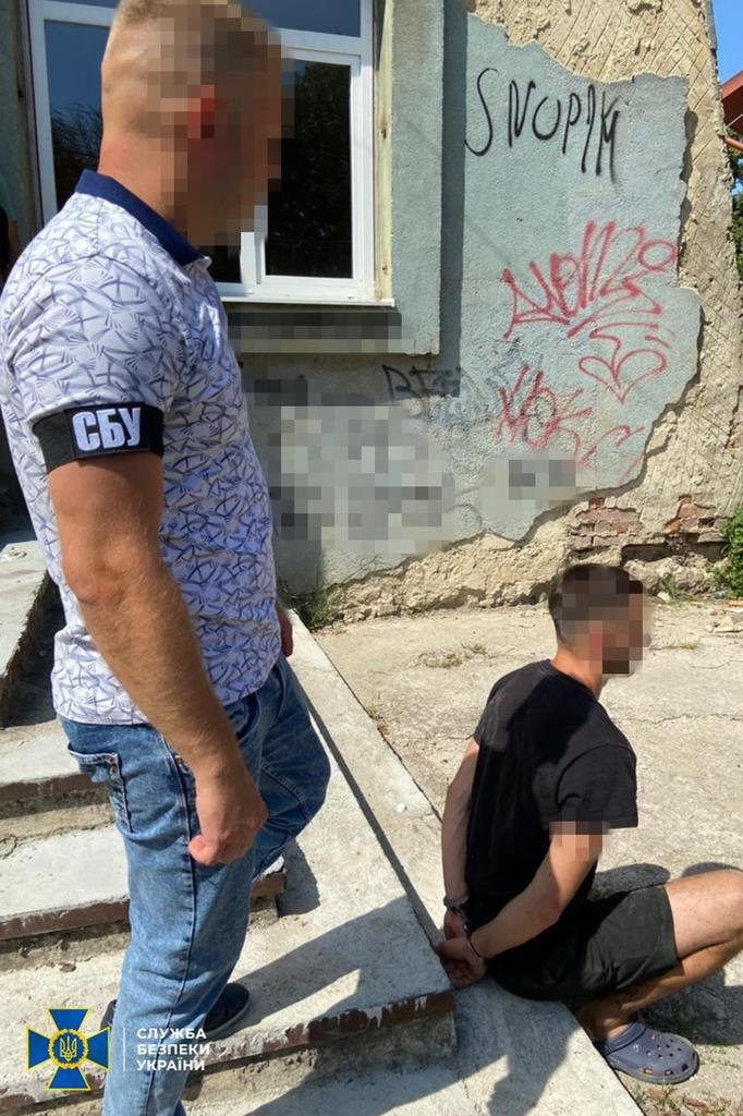 СБУ ліквідувала масштабну схему збуту наркотиків на Буковині