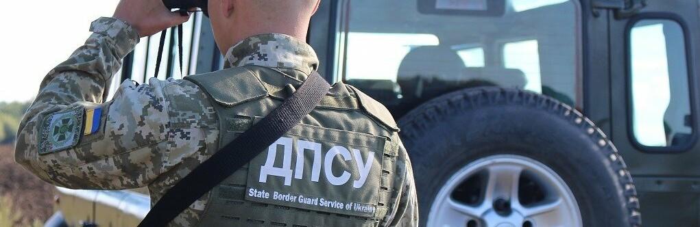 На Буковині затримали семеро чоловіків, які готувались до незаконного перетинання кордону