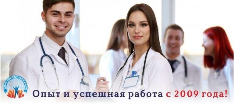 Лечение от наркомании в государственных учреждениях наркологическая клиника брянска