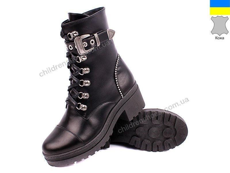 a606867e1 Качественная и недорогая обувь отечественных производителей