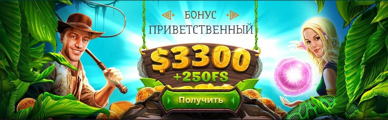 Игровые автоматы на деньги с бонусом при регистрации как играть на psp без карты памяти